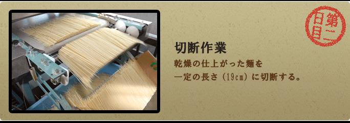 製造工程10