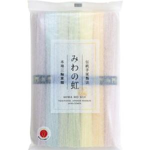 三輪素麺 みわのにじ お徳用360g小袋 RMW-8