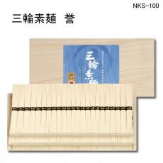 三輪素麺 誉3450g木箱入り NKS-100