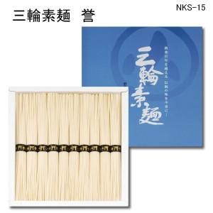 三輪素麺 誉500g紙箱 NKS-15